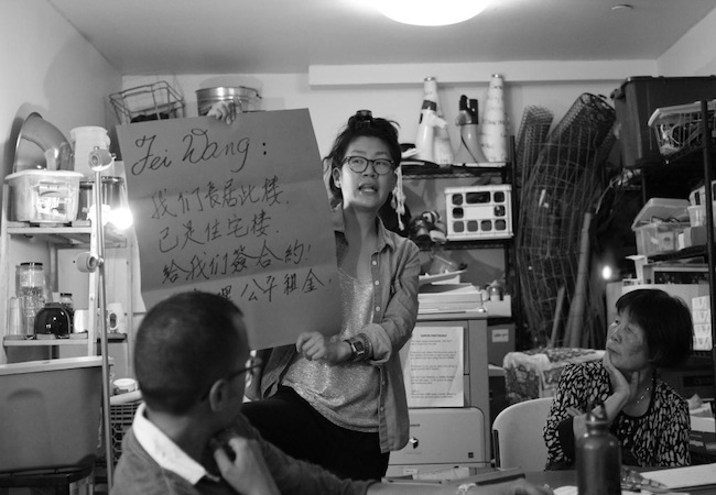 11 Allen Street: Chinatown Residents Fighting for the Right to Remain in Their Homes