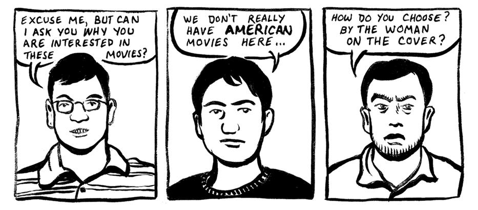 Comic Strip Excuse Me Please Asian American Writers Workshop