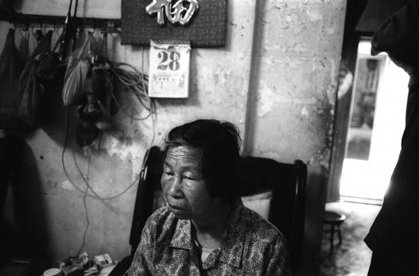 Jiangmei, 2008.
