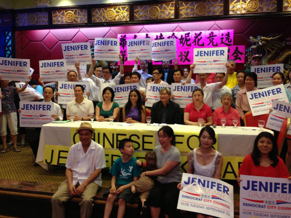 "A ""Chinese for Jenifer event"" at Jing Fong restaurant in Chinatown. It was hosted by the Chinese for Jenifer Committee, a coalition of Chinese labor leaders, parents, and small business owners. Signs are both in English and Chinese."