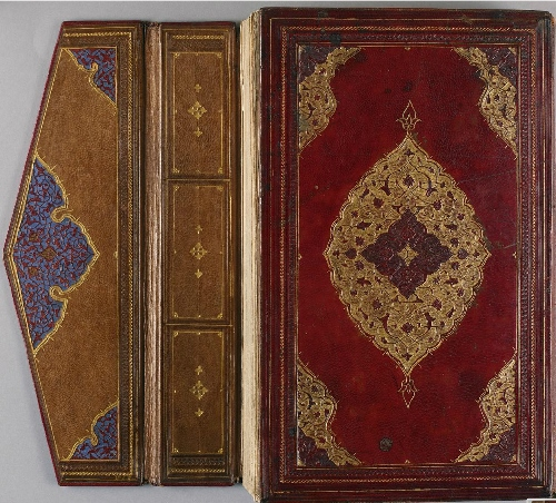 Kitab cover, 1460s
