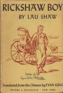 rickshaw-boy-lao-she