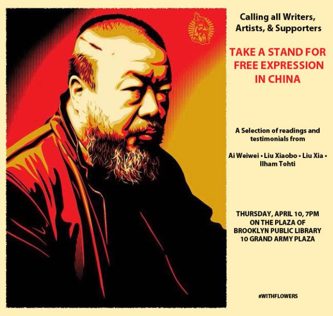 Take a Stand for Free Expression in China