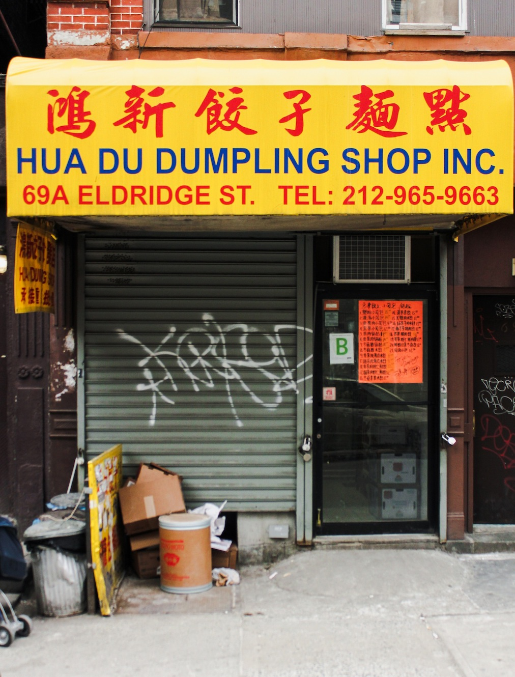 Restaurants with a B letter grade are fined between $2800-$4200 a year. Photo by Brian Nunes.