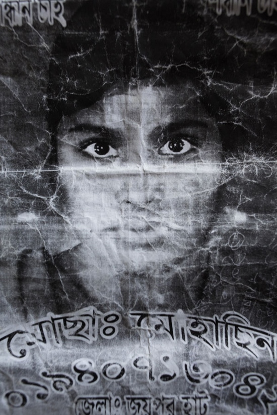 Missing workers. Joypur Hat Bangladesh. By Taslima Akhter