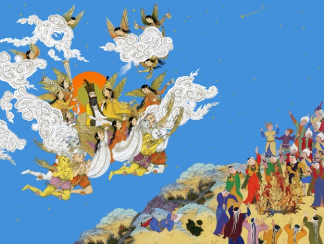 Shahnameh, Order, and Myth