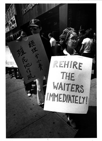 Yuri Protest