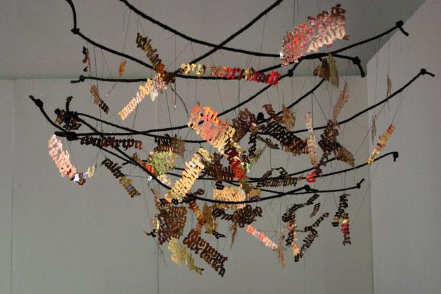 Cloud (installation view), 2006, copper, rope, elastic, monofilament, 7 x 6 feet / 2.1 x 1.8 m