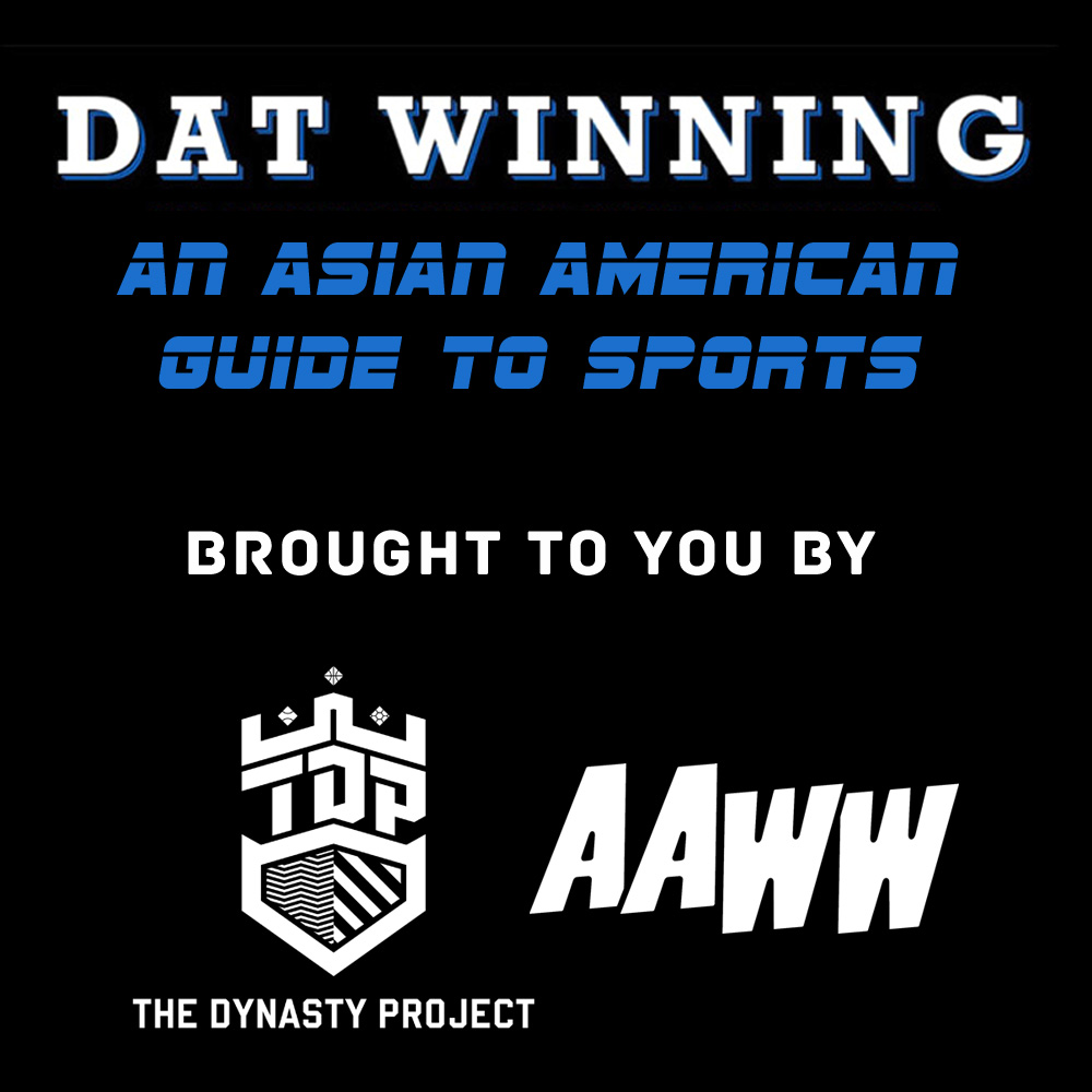 An Asian American Guide to Sports