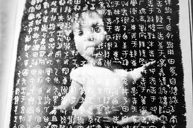 Liu Xia Tribute Reading