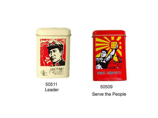 Cold War design cigarette tins. Courtesy PearlRiver.com