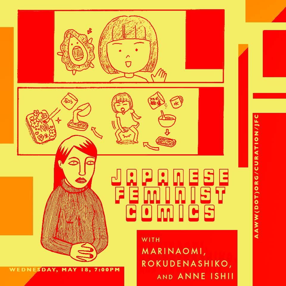 Japanese Feminist Comics