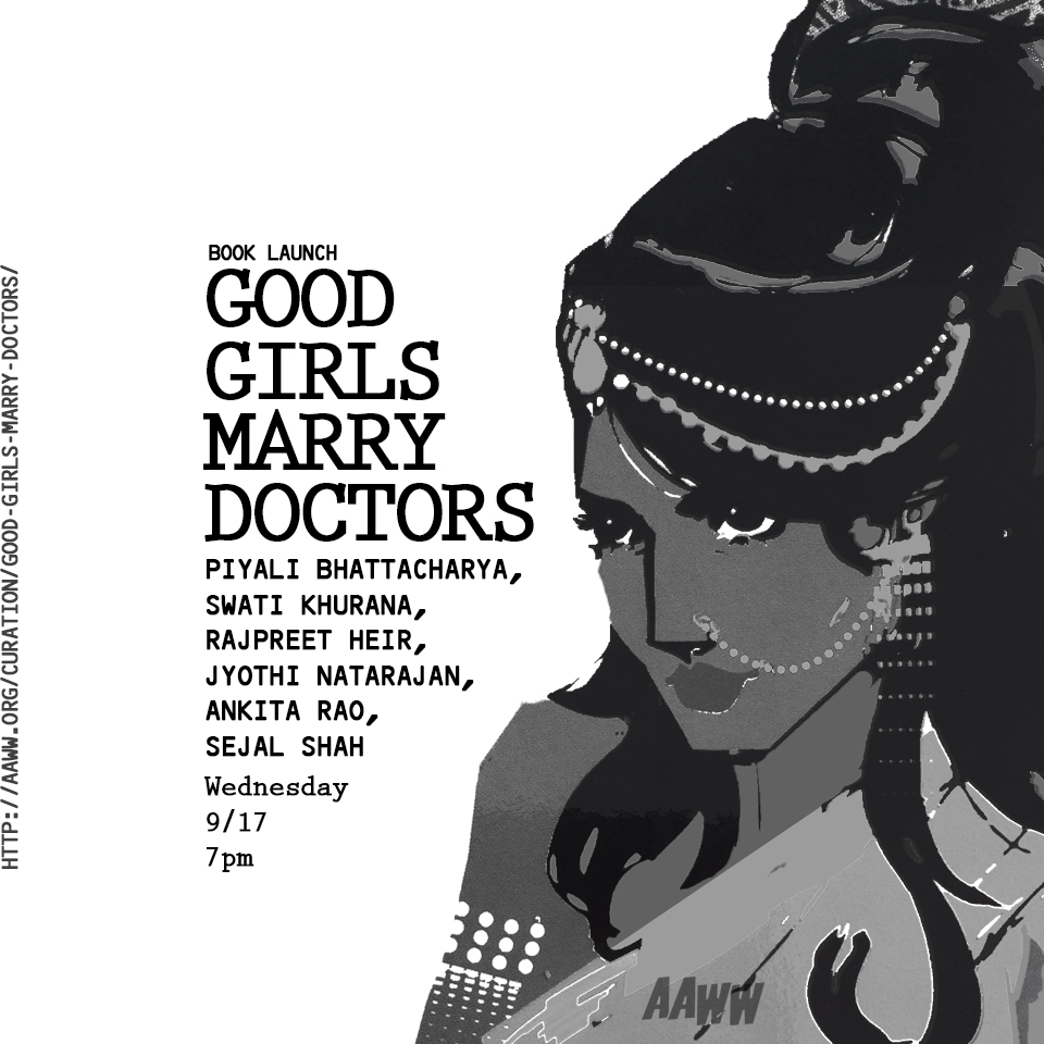 Good Girls Marry Doctors