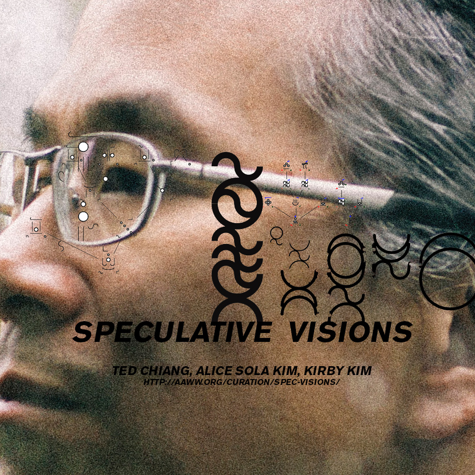 Speculative Visions: An evening with Ted Chiang
