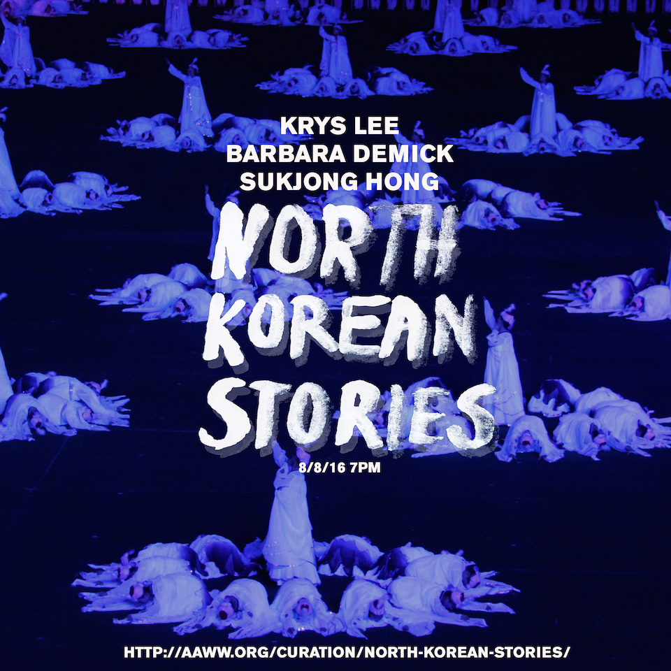 North Korean Stories
