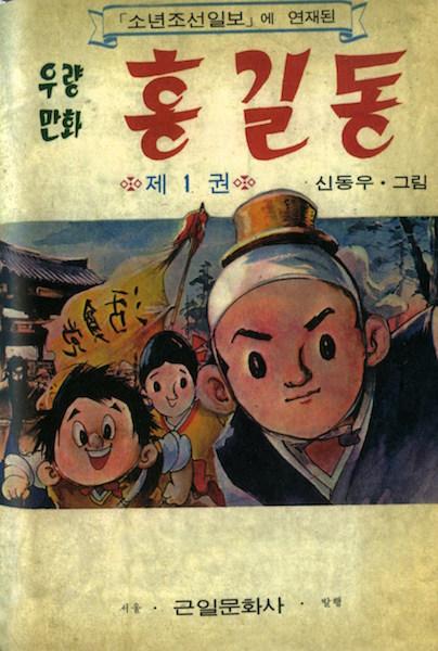 famous korean writers