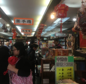 Customers came to pick up books and stationery after hearing that the bookstore is closing.