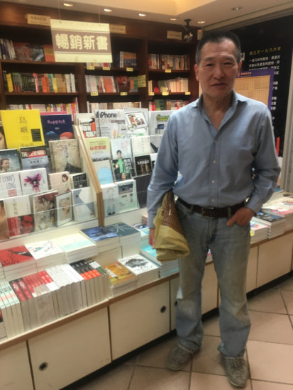 Loyal customet David Shaw wanted the owner to keep the bookstore open.