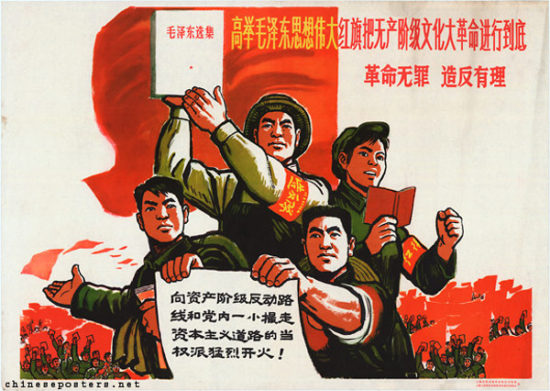 A Cultural Revolution poster extolling Mao Zedong Thought