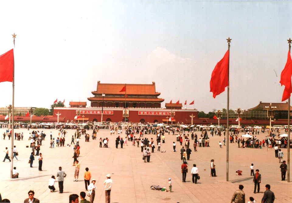 From the Cultural Revolution to Tiananmen Square