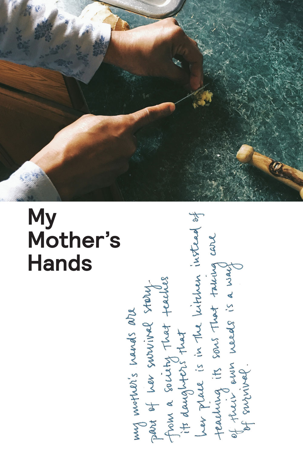 My Mother's Hands (p. 1) by Anonymous - AMPLIFY(HER)