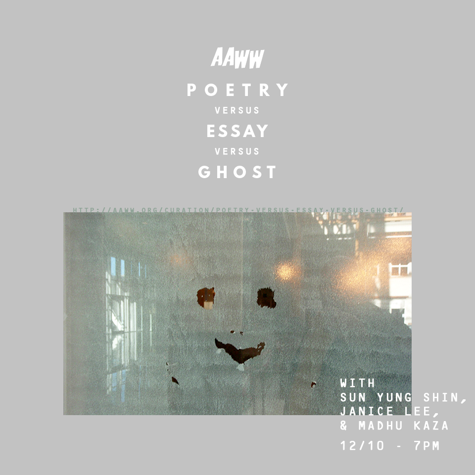 asian american writers workshop poetry versus essay versus ghost