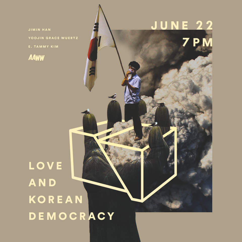 Love and Korean Democracy