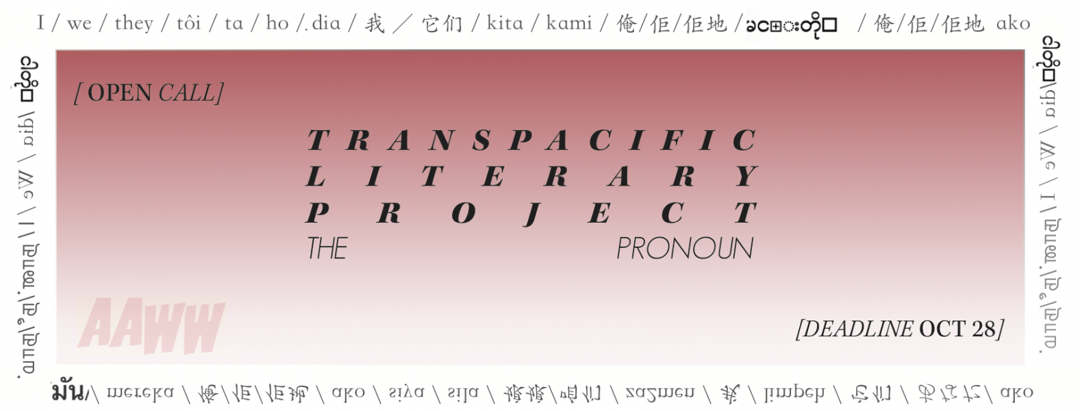 Asian American Writers' Workshop - Transpacific Literary Project