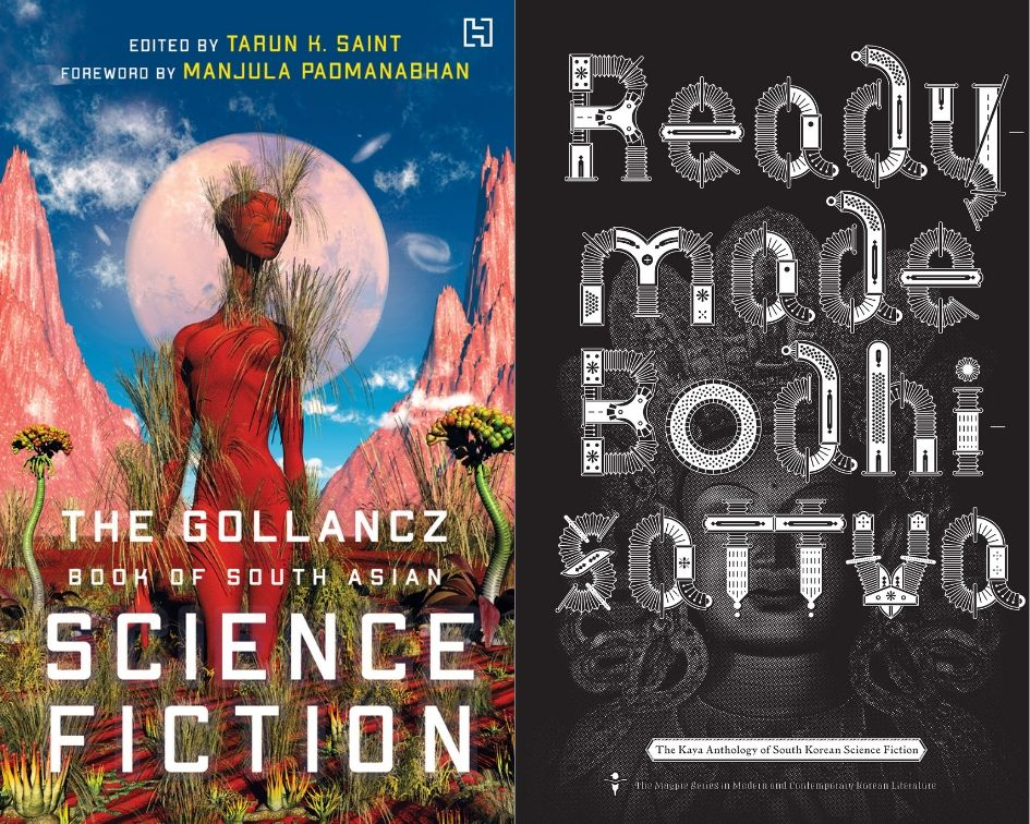 Transnational Sci Fi: A Border-Crossing, Otherworldly Reading & Discussion