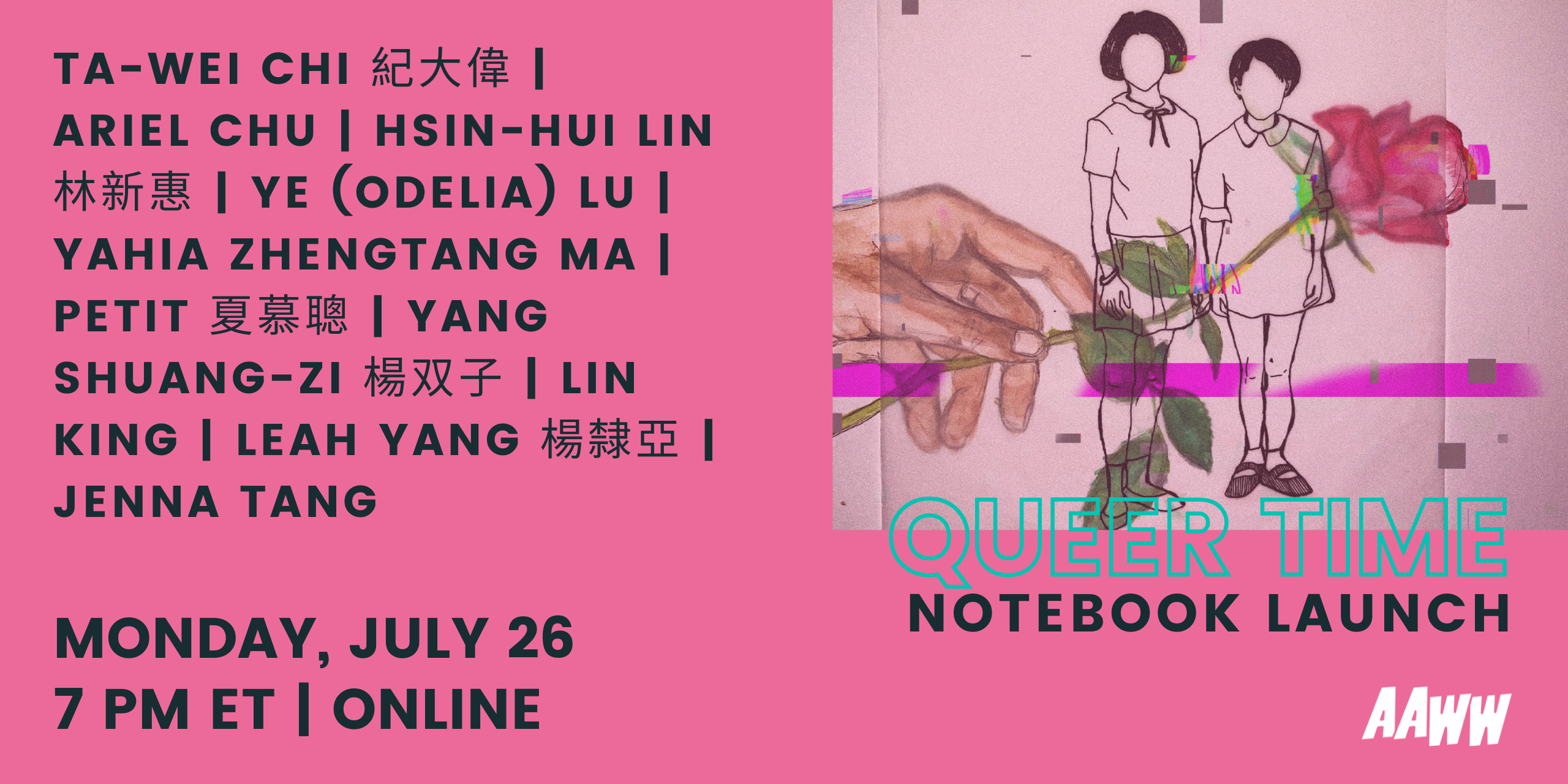 LAUNCH: Queer Time: A Special Notebook of Taiwanese Tongzhi Literature / 酷兒時間:台灣同志文學